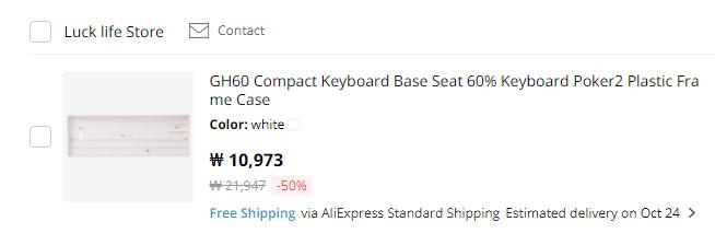 base_seat.png