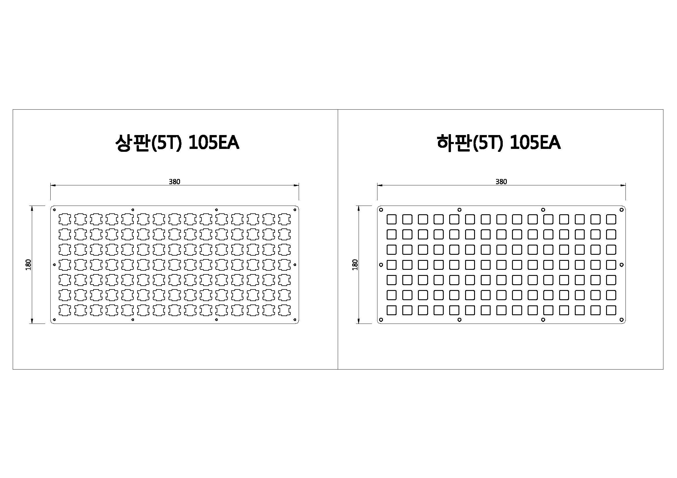 윤할플레이트(컴펙트)-팝너트.jpg